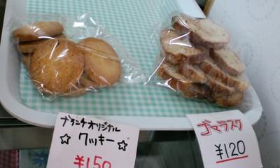 パンとケーキの店 ブランチ 店内5