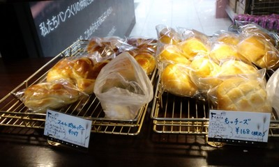 カフェ・デ・パン ファータ(FARTA) 沖縄小禄店のパン7