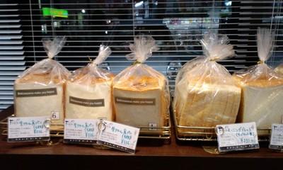 カフェ・デ・パン ファータ(FARTA) 沖縄小禄店の食パン