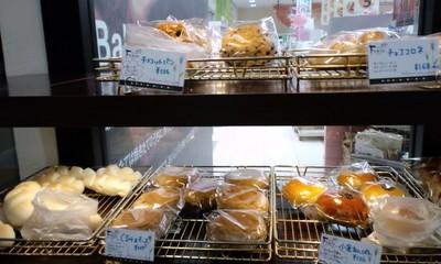 カフェ・デ・パン ファータ(FARTA) 沖縄小禄店のパン1