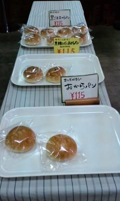 おからパンと沖縄おやきのお店 おとぎばなし2話 店内雰囲気2