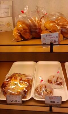 焼き立てのパン シモンベーカリー 店内3
