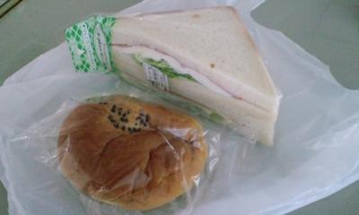 焼き立てのパン シモンベーカリー
