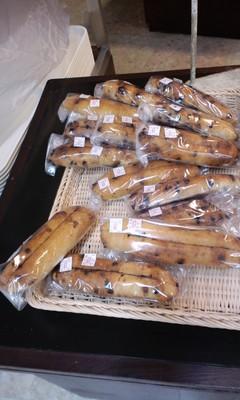 フレッシュベーカリーアンジュの売れ残りパン1