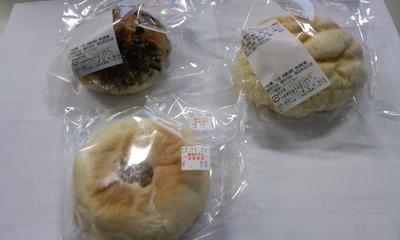フレッシュベーカリーアンジュの売れ残りパン6