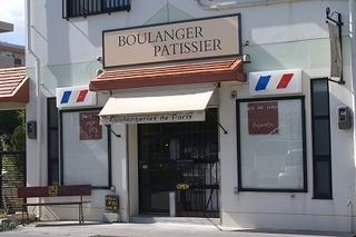 パン屋さんボンジュールの店舗外観写真画像