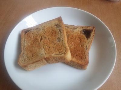 食パンの店 天食米果の黒蜜ときなこの食パン