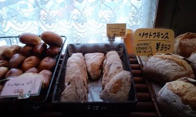 パリのパン屋さんボンジュール本店の店内雰囲気11