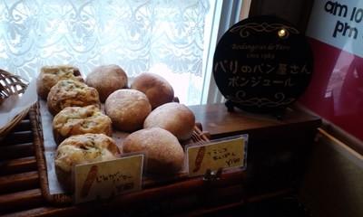 パリのパン屋さんボンジュール本店の店内雰囲気15