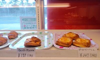 パンとケーキのお店エスピーガ・デ・オロのパンコーナー5