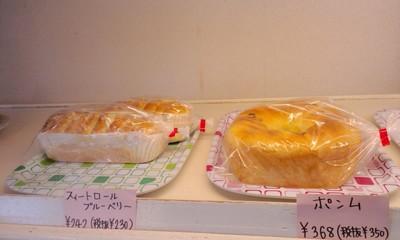 パンとケーキのお店エスピーガ・デ・オロのパンコーナー6