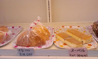 パンとケーキのお店エスピーガ・デ・オロのパンコーナー7