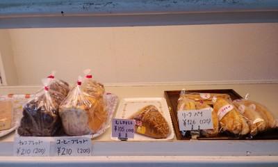 パンとケーキのお店エスピーガ・デ・オロのパンコーナー8
