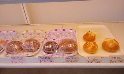 パンとケーキのお店エスピーガ・デ・オロのパンコーナー9