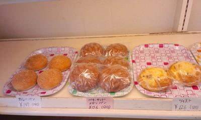 パンとケーキのお店エスピーガ・デ・オロのパンコーナー10