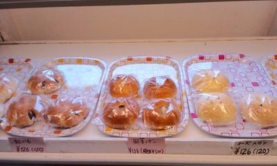 パンとケーキのお店エスピーガ・デ・オロのパンコーナー12