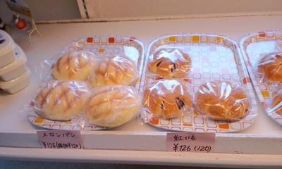 パンとケーキのお店エスピーガ・デ・オロのパンコーナー13