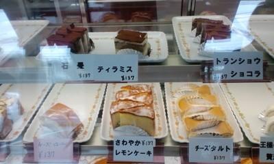 パンとケーキのお店エスピーガ・デ・オロのパンコーナー15