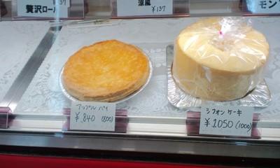 パンとケーキのお店エスピーガ・デ・オロのパンコーナー17