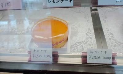 パンとケーキのお店エスピーガ・デ・オロのパンコーナー18