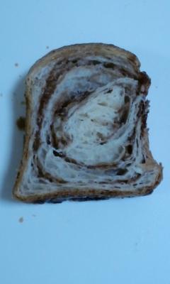 パンとケーキのお店エスピーガ・デ・オロのデンマークパン2