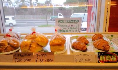 パンとケーキのお店エスピーガ・デ・オロのパンコーナー4