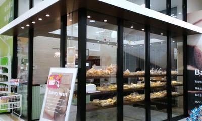 カフェ・デ・パン ファータ(FARTA) 沖縄小禄店の店舗外観