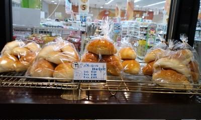 カフェ・デ・パン ファータ(FARTA) 沖縄小禄店のパン4