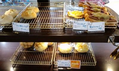 カフェ・デ・パン ファータ(FARTA) 沖縄小禄店のパン5