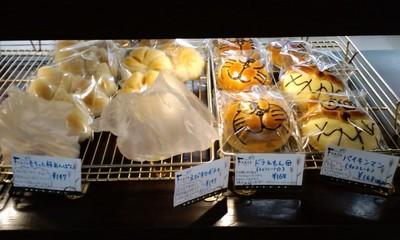 カフェ・デ・パン ファータ(FARTA) 沖縄小禄店のパン10