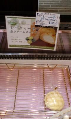 カフェ・デ・パン ファータ(FARTA) 沖縄小禄店のパン11