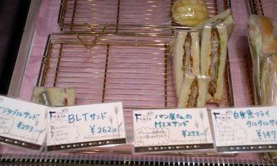 カフェ・デ・パン ファータ(FARTA) 沖縄小禄店のパン14