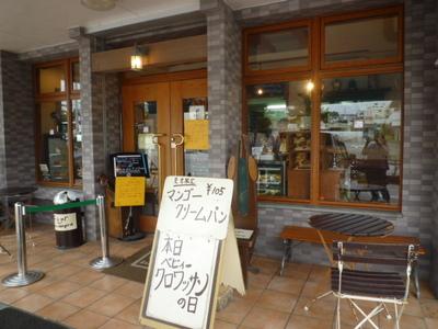 ブーランジュリー フール(Boulangerie Four)の店舗外観 その2