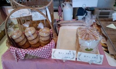 識名の手作りパン屋さん ガフの部屋の食パンとスコーン