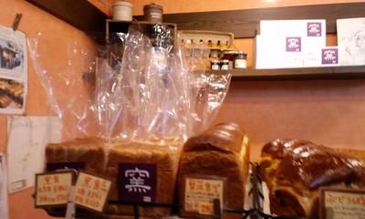 秀のパン工房 窯の店内4