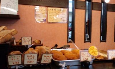 秀のパン工房 窯の店内6