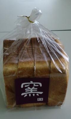 秀のパン工房 窯のパン3