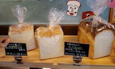 カバのパン屋さんの店内16