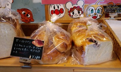カバのパン屋さんの店内17