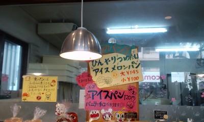 カバのパン屋さんの店内3