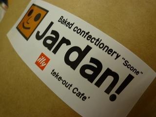 Jardan(ジャーダン)