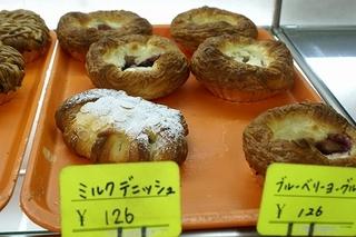 かめしまパン 若狭店のミルクデニッシュ