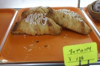 かめしまパン 若狭店のアップルパイ