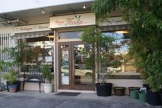 ベーカリーコナー店舗外観写真画像