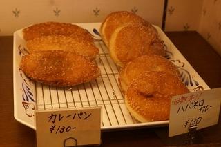 ベーカリーコナーのカレーパン