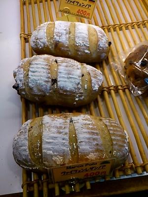 石釜パン工房 マルコポーロのパン