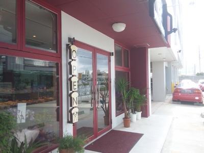 MARUYOSHIDOの店舗外観2