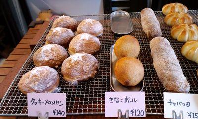 モンプチ ブーランジュリー パン1
