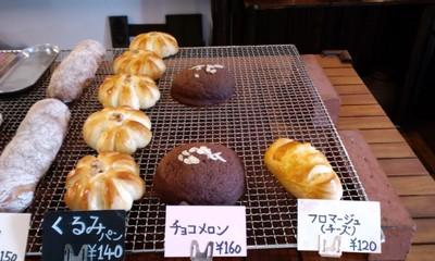 モンプチ ブーランジュリー パン2
