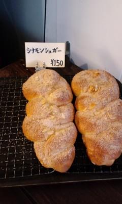 モンプチ ブーランジュリー パン4